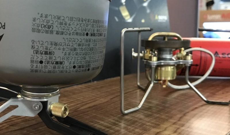 Exclusive First Look: Soto's StormBreaker Stove